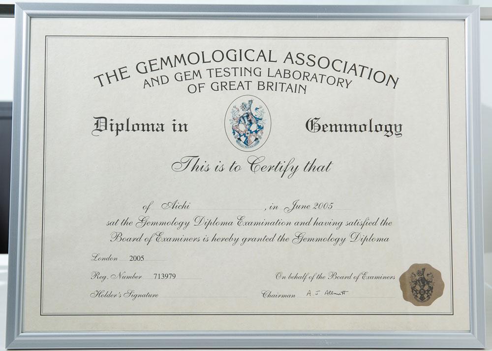 Gem-A(英国宝石学協会、The Gemmological Association of Great Britain)